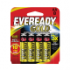 Print Before It's Gone Save 50¢ on any 1 pack of EVEREADY® Gold® Batteries (AA/AAA-8 or larger) or EVEREADY® Flashlight