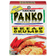 New Coupon to Print Save $1.00on the purchase of TWO (2) boxes of Kikkoman Panko Save $1.00on the purchase of TWO (2) boxes of Kikkoman Panko